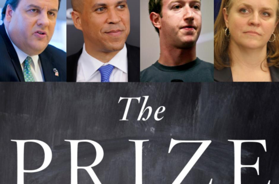 """Image of Summer Reading List: """"The Prize"""""""